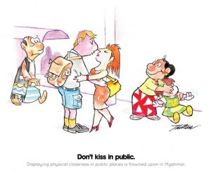 No kiss in public - 1
