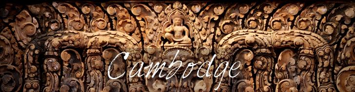 Bannière Pays-Cambodge-SOI