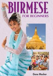 burmese-for-beginners