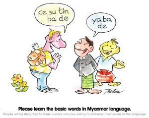 Apprenez quelques mots de birman